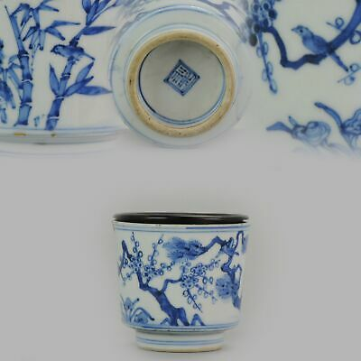 Antique Early Qing Period Chinese Bowl Cup Three friends of Winter Marke...