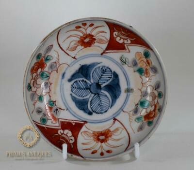 Antique 19Th Century Japanese Meiji Period Arita Imari Porcelain Dish Plate