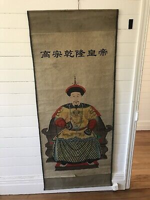 Antique Chinese Ancestor Portrait Scroll Painting