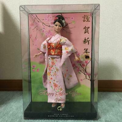 Mattel Happy New Year Collector Barbie Japan limited doll figure Released 2007