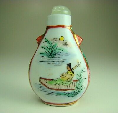 Antique Chinese Beautiful Porcelain Snuff Bottle With Qianlong Mark, Jade Top