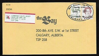 Canada AB Alberta- Mail Processing Plant 1977 Oval Cancel Cover