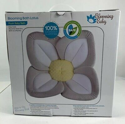 Package Free Flower Bath Bathing Mat Gray//Gray Blooming Bath Lotus Baby Bath
