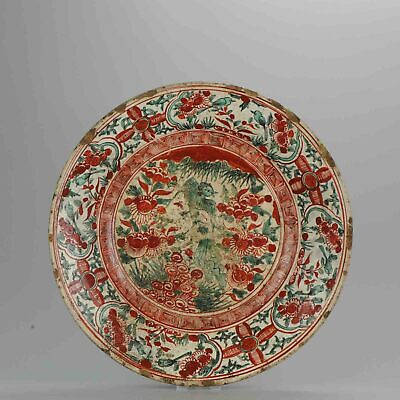 41.5 cm Antique Chinese Porcelain Wanli 16/17th c Ming Swatow Large plat...