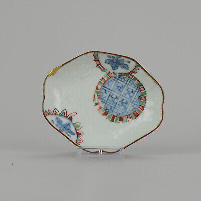 Stunning ca 1640-1650 Japanese Porcelain Plate with mark Antique ko-Kuta...