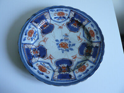 17th/18thC early Japanese porcelain Arita Imari dish