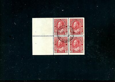 LOT 78780 USED 109a  BOOKLET PANE KING GEORGE V