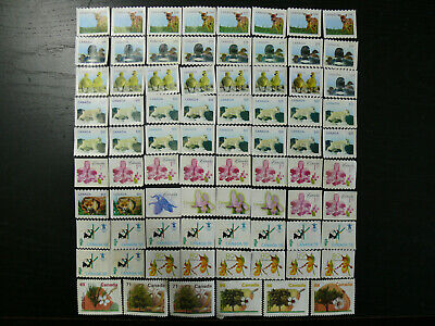 Uncancelled stamps no gum ($88.70 face value; mixed lot)
