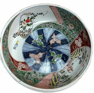 Antique Japanese Porcelain Imari Serving Bowl Unsigned Hand Painted Flowers 8in