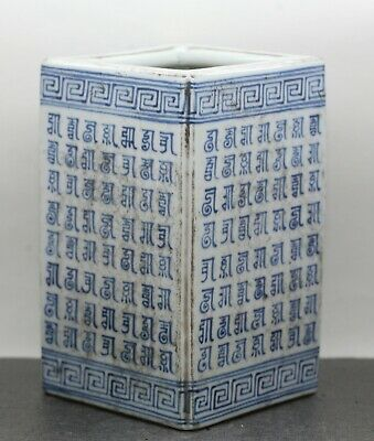 Antique Chinese Blue & White Porcelain Vase Qing Daoguang Reign c1800s Signed