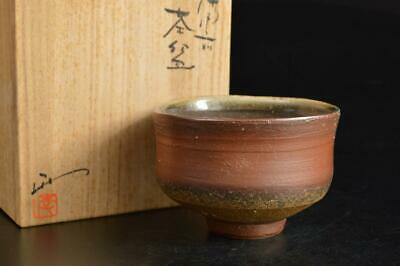 U3630: Japanese Bizen-ware Youhen pattern TEA BOWL w/signed box Tea Ceremony