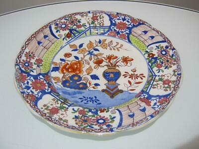 STUNNING ANTIQUE EARLY 19th CENTURY HAND PAINTED FAMILLE ROSE PORCELAIN PLATE