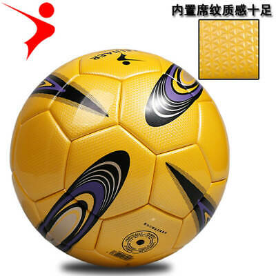 PU Official Size 4/5 Training Soccer Traning Ball Football Ball New
