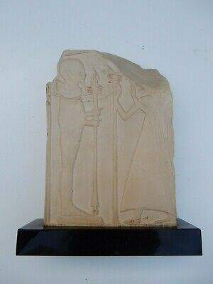 Louvre Reproduction Of Ancient Egyptian  Panel 13  X 20 X 4 Cm High Quality
