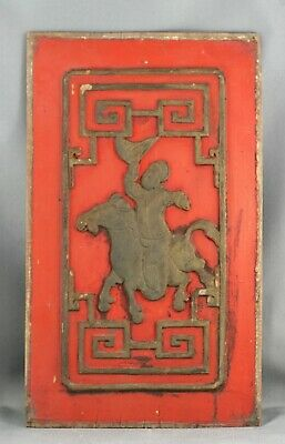 Antique Chinese Wood Carving From Old Door Intricately Carved Circa 1930s