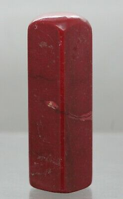 Fine Antique Chinese Chicken Blood Stone Seal Carved Date 1890 Great Condition