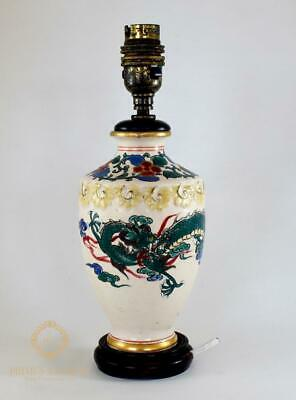 Antique Japanese Satsuma Handpainted Dragon Vase Table Lamp