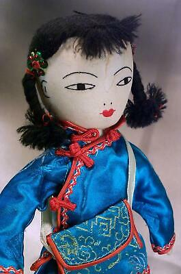 Vintage Original 1950's Ada Lum Chinese Cloth Doll From Ohio Doll Museum