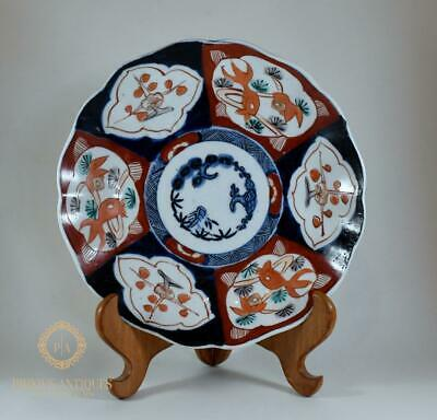 Antique Japanese Meiji Period Arita Imari Porcelain Plate