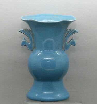 Rare Antique Chinese Monochrome Blue Crackle Glaze Porcelain Vase c1800s