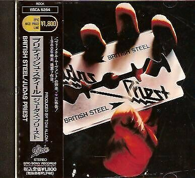 USED CD British Steel Judas Priest