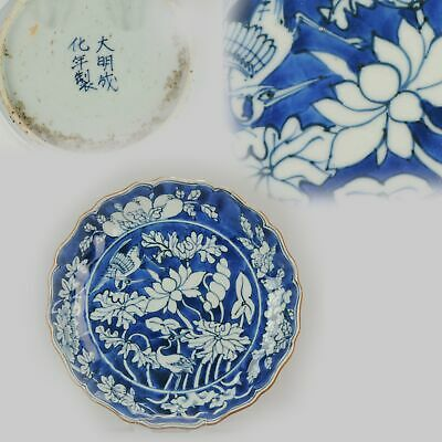 Antique Chinese Tianqi Chongzhen 17th Century Chinese Porcelain Plate Ba...