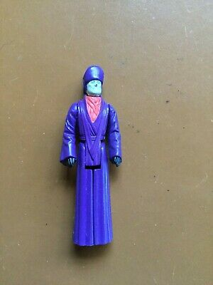 Imperial Dignitary, Star Wars, Vintage Action Figure, See Item Description