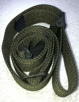 Post-WWII US GI M1 Garand Cotton Rifle Sling w/Hump Buckle NEW Unissued