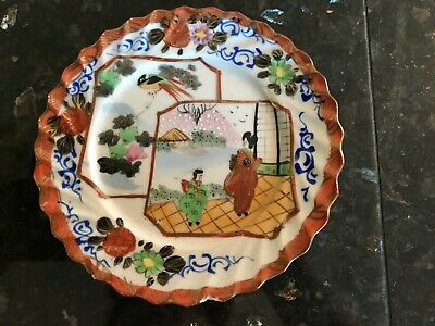 Antique Moriage Hand Painted Decorative Japanese Plate With Geisha Scene