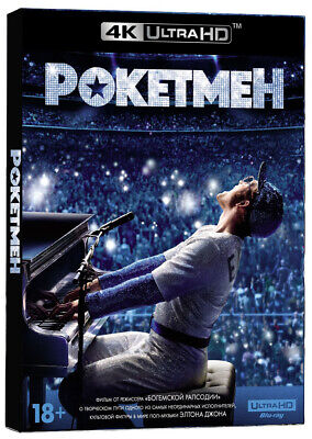 Rocketman(2019) Collection Ultra HD 4K+Blu-Ray (Region Free) + Bonus