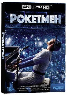 Rocketman(2019) Collection Ultra HD 4K+Blu-Ray (Region Frei) + Bonus