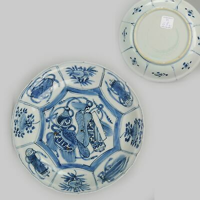 Antique Chinese Wanli Kraak Ca 1600  Porcelain Ming Dynasty Valuables[:z...