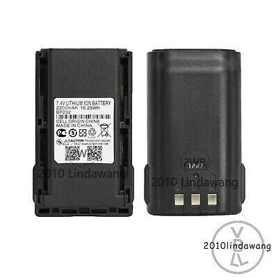 Battery BP-232 fit for ICOM F4263 F3360 F4360 F3360D F4360D Portable Radio