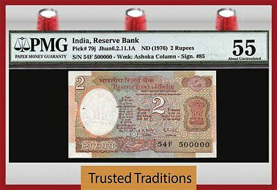 TT PK 79j 1976 INDIA 2 RUPEES RARE SPECIAL SERIAL NUMBER 500000 PMG 55 ABOUT UNC