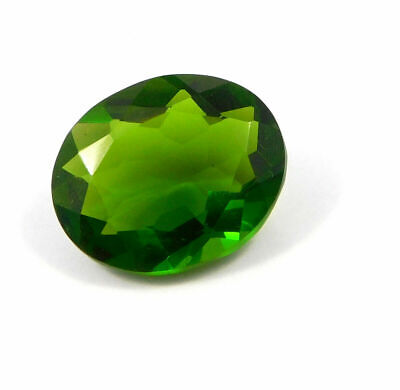 Treated Faceted Emerald Gemstone  33CT 23x19x10mm  RM17926