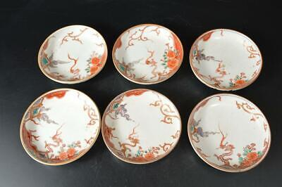 U4542: Japanese Old Imari-ware Flower Dragon pattern PLATE/Bowl/Dish 6pcs