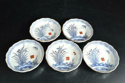 U4616: Japanese Old Imari-ware Flower Butterfly pattern PLATE/Bowl/Dish 5pcs