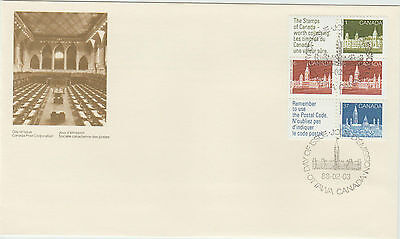 Canada Scott # 1187a Booklet Pane on Canada Post Official First Day Cover FDC