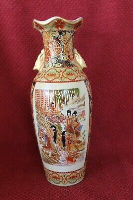 Antique Satsuma Style Women Flute Floral Gold Ceramic Hand Painted Moriage Vase