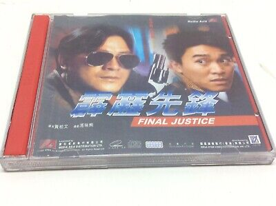 Final Justice - Danny Lee, Stephen Chow - RARE VCD China DVD