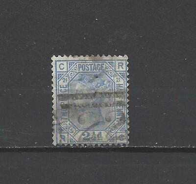 British Queen victoria old stamp 2 and a half penny blue SG142 plate 21 GB