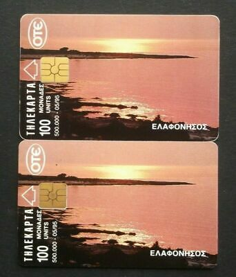 GREECE - Elafonisos Greek Island, the two different codes, 05/95 used phonecards