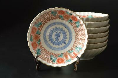 T6616: Japan Old Imari-ware Flower Arabesque pattern PLATE/Bowl/Dish Bundle sale