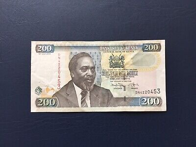 200 Denomination Kenyan Shilling Bank Note. Ideal For An Avid Note Collector.