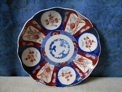 Hand Painted Japanese Imari Plate With Scalloped Edges 8 Inch Red Blue Green C