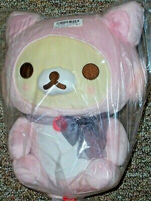 "NWT Rilakkuma 13"" Pink Cat Costume Sitting Bear Plush Stuffed Bow Toreba San-X!"