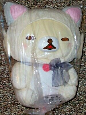 Rilakkuma Korilakkuma Ivory Cat Costume Sitting Bear Plush Stuffed Toreba San-X!