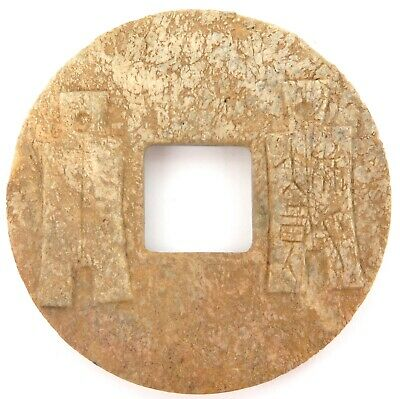 .Rare 770 256 Bc China Eastern Zhou Dynasty Carved Archaic Jade Shou Coin Amulet