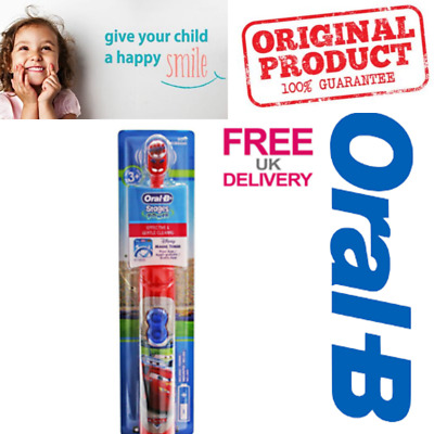 Oral B Stages Power Kids Girl Disney Cars Battery Toothbrush FREE DELIVERY