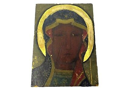 Wood Panel Russian? Art Gallery Original Gold Halo Religious Icon Mary Painting